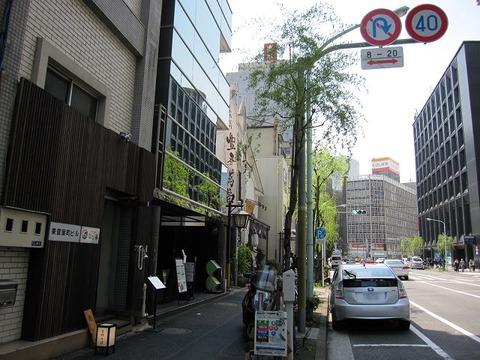 nanahasu05