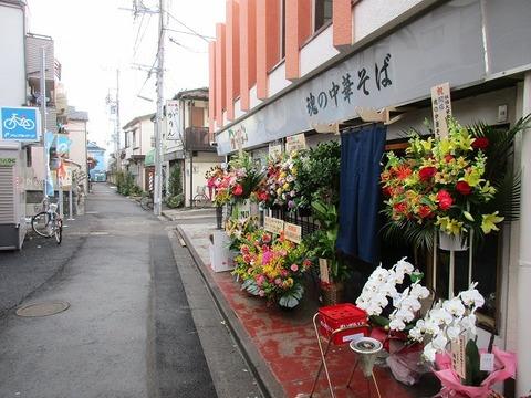 tamashinochuka19