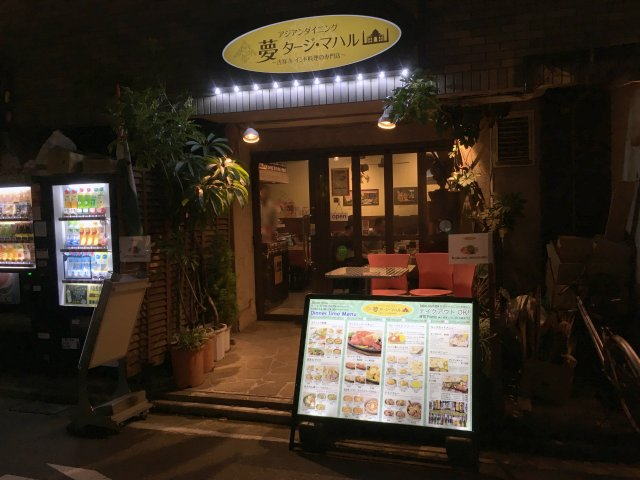 yumetajimaharu19