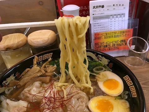 koshukoenji13