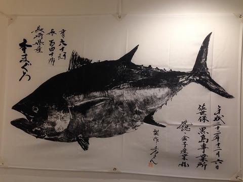 kitakatashokudo10