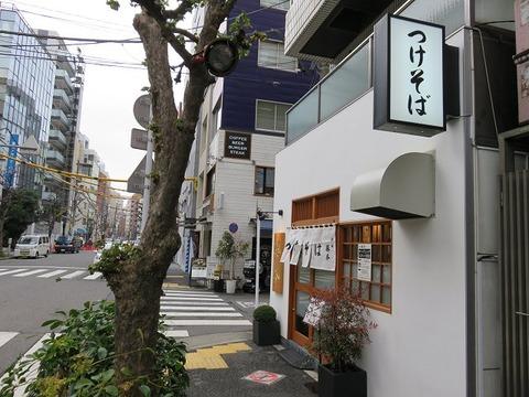 kandakatsumoto04