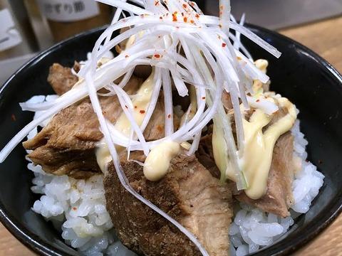 yarouasakusabashi18