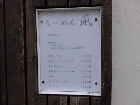kazematsudo04