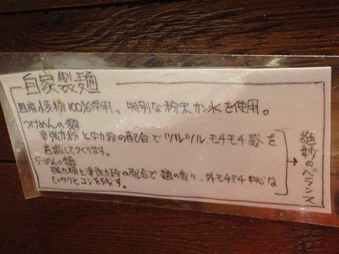 babayoshimaru07