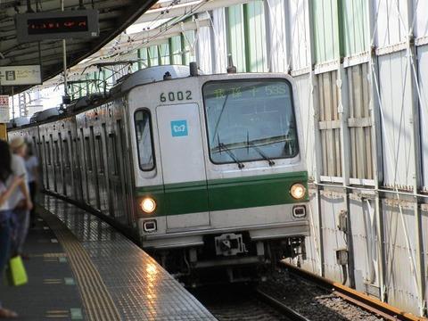 tonikakukameari19