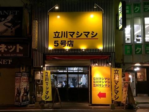 tkmashimashi1101