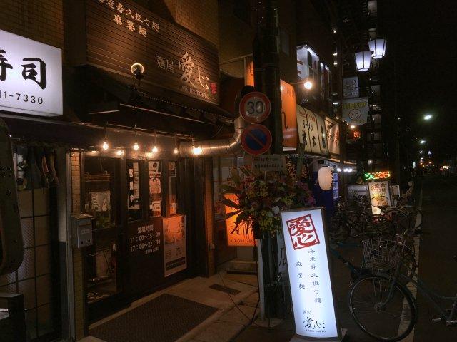 aishinmachiya19