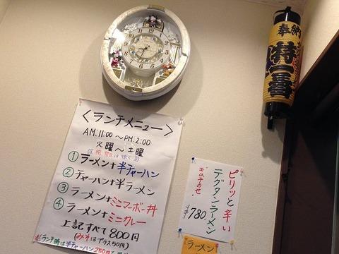 tokuichi05