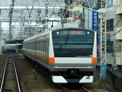 asagayairohaya02