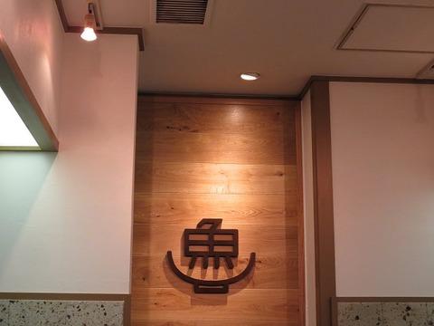 yujiramen06