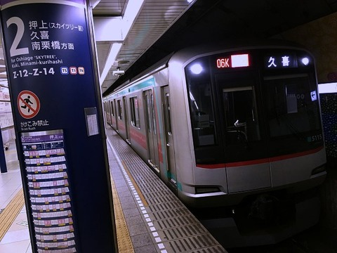 yotsuba02