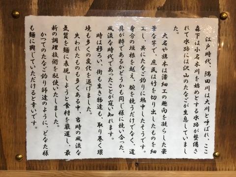 kumahachi11
