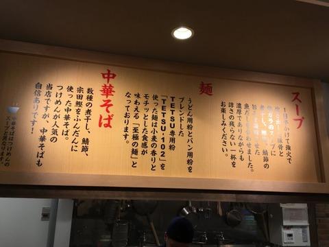 tetsushinjuku06