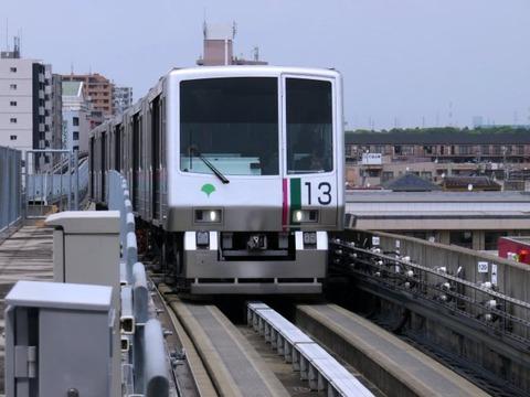 tukasanishiarai20