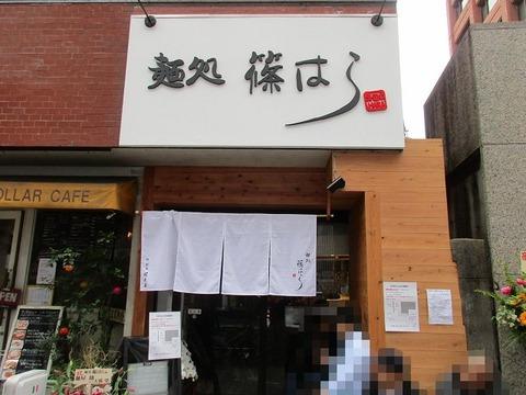 shinohara01