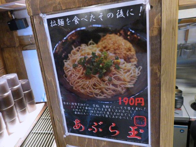 funabashiichizu10