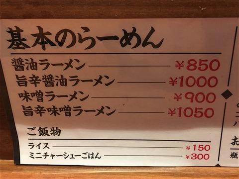 babakazuki07