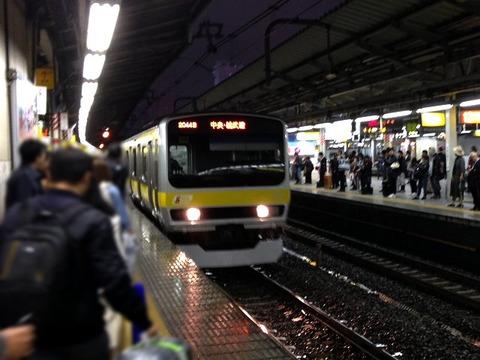 machidaya11
