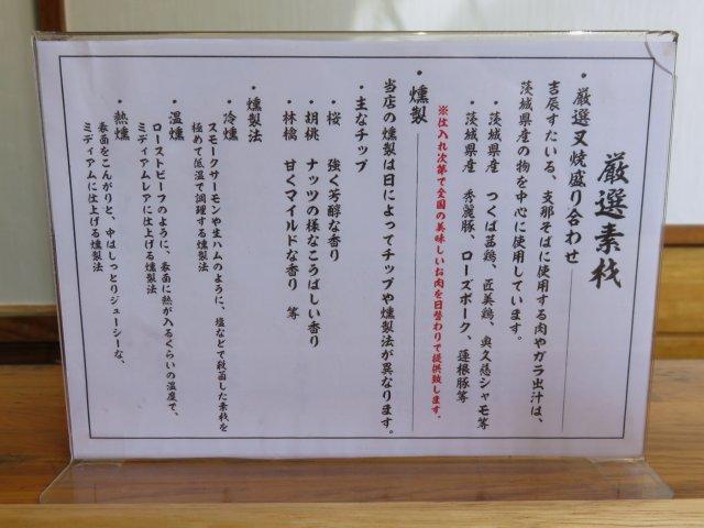 yoshitatsu11