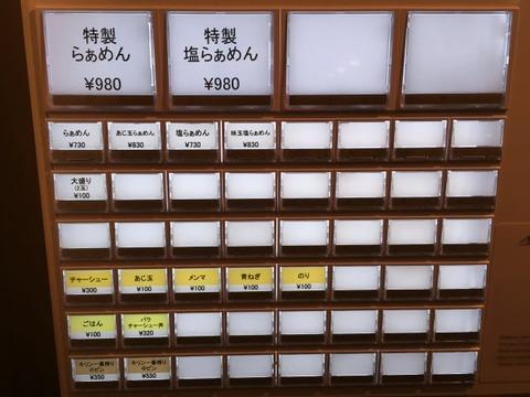 yamatoki04