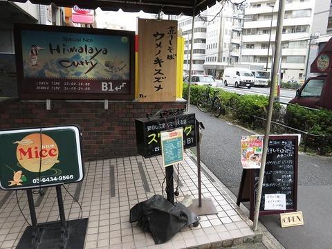 umenoki03
