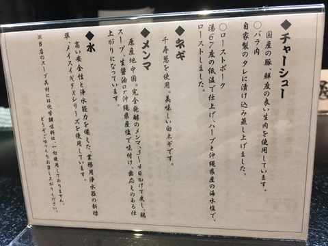 menyayoshi08