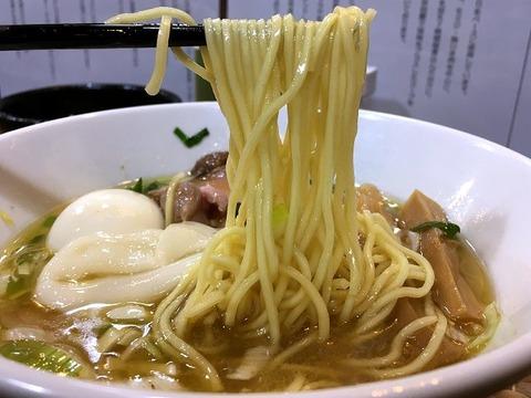 ichifujimeguro12