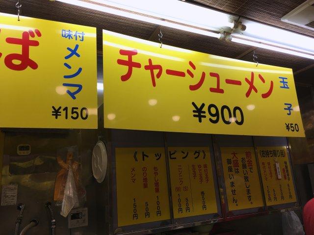 hopekichijoji605