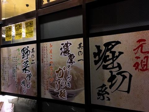 daimatsudo04