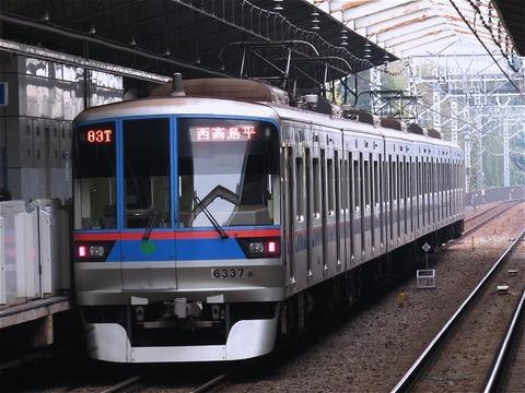 jironishidai02