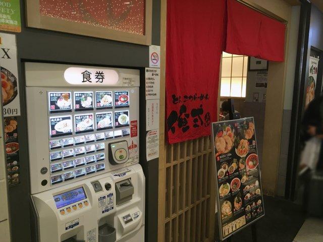 oreshikijun01