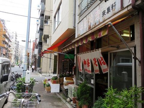 raishuokachi17