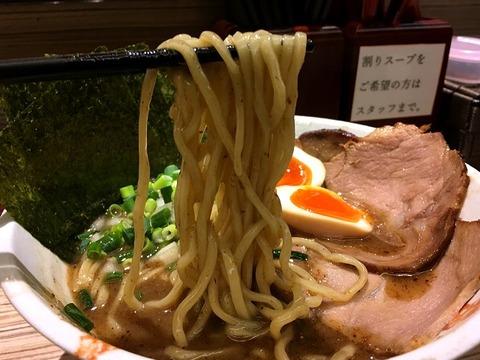 miyamotokiyosumi09