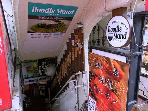 noodlestand06