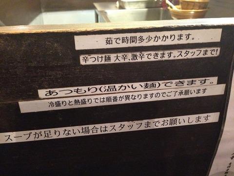 kichijojienji11