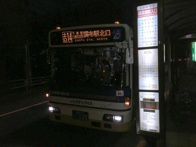 ramenkawabe02