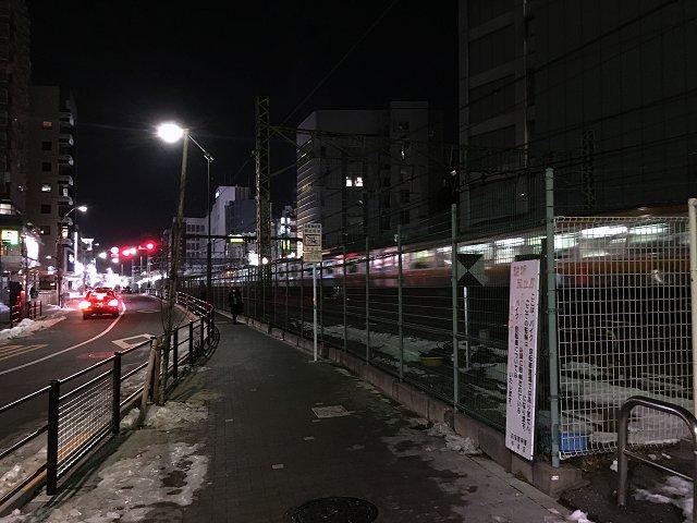 daiogikubo418