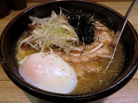 yujiramen08