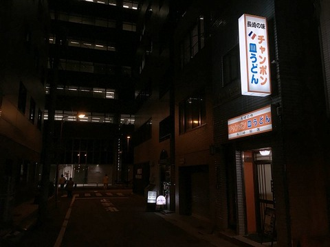 nagasakihanen21