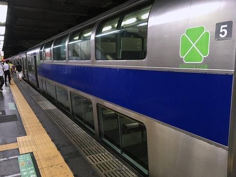 fukufuku02