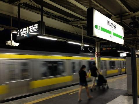 seiyaasagaya02
