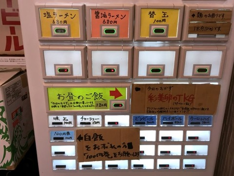 kashiwagi207