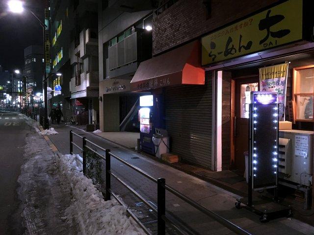 daiogikubo403