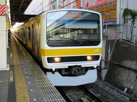 hokuyou19