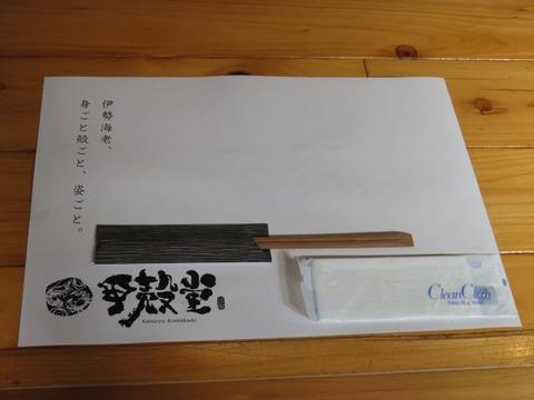 kokakudo10