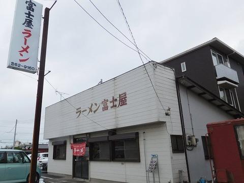 fujiyaanegasaki01