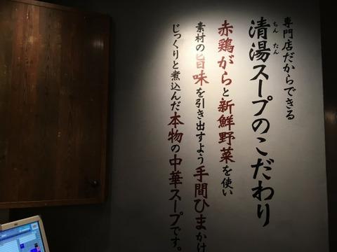 koshukoenji05