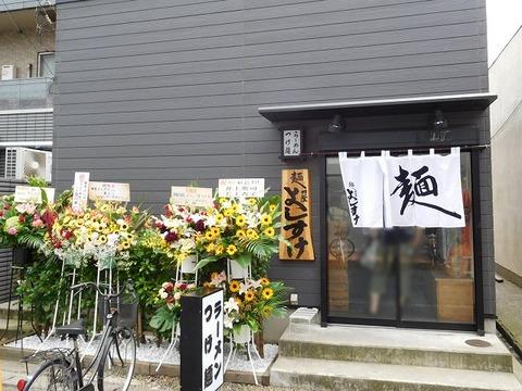 yoshisuke25