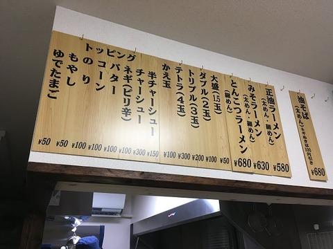 kokorozashi05
